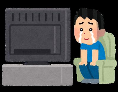 【朗報】半沢直樹第3話の視聴率23・2%!