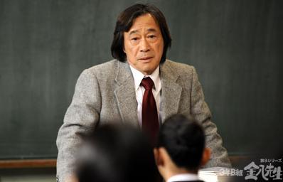 竜馬を愛する、金八先生こと武田...