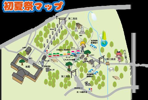 コスプレ写真ポイントマップ4
