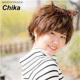 chika小