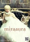miraaura2015logo小