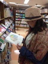 Focus on Artist vol.1:Rumi Yamada