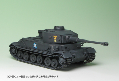 GP-5_02