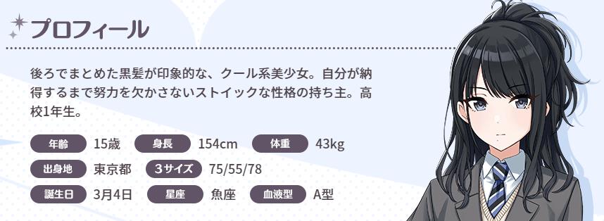 近藤玲奈の画像 p1_13