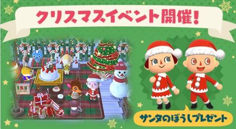 SnapCrab_NoName_2017-12-23_23-29-59_No-00