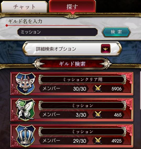 アーカイブ 5ch 現行 ブルー