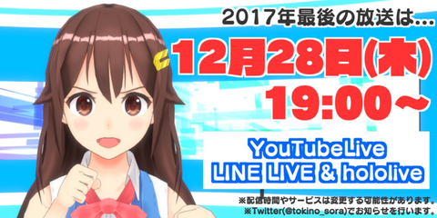 SnapCrab_NoName_2017-12-28_16-28-55_No-00