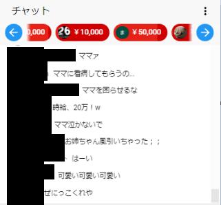 SnapCrab_NoName_2017-12-28_22-7-52_No-00