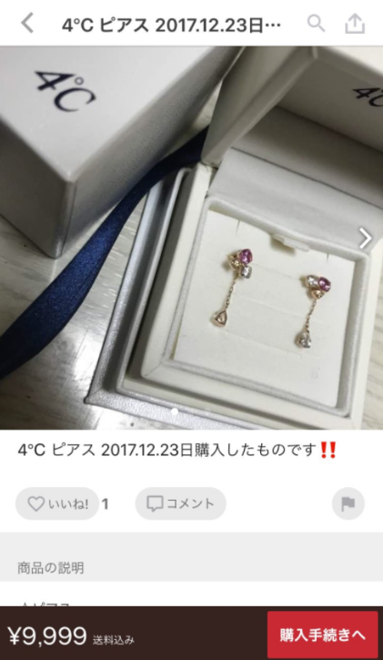 SnapCrab_NoName_2017-12-25_16-57-13_No-00
