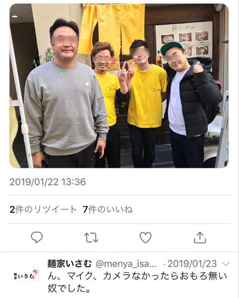 SnapCrab_NoName_2019-5-10_22-37-54_No-00