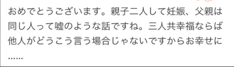 SnapCrab_NoName_2018-1-15_22-52-54_No-00