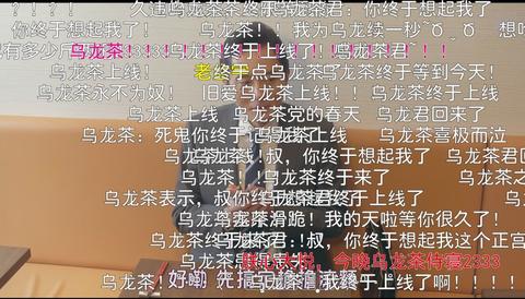 SnapCrab_NoName_2020-6-28_8-27-57_No-00