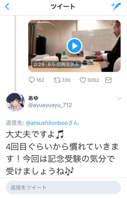 SnapCrab_NoName_2018-1-12_22-0-21_No-00
