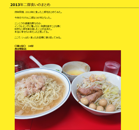 SnapCrab_NoName_2016-12-13_17-20-39_No-00
