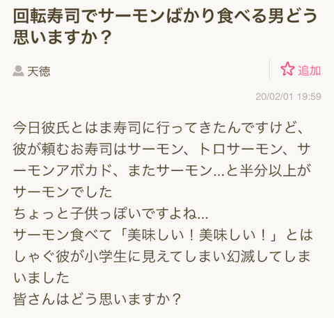 SnapCrab_NoName_2021-9-17_9-37-13_No-00