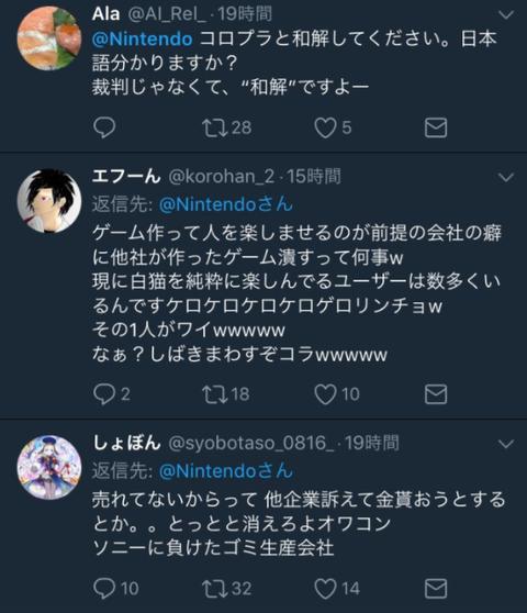 SnapCrab_NoName_2018-1-11_19-41-58_No-00
