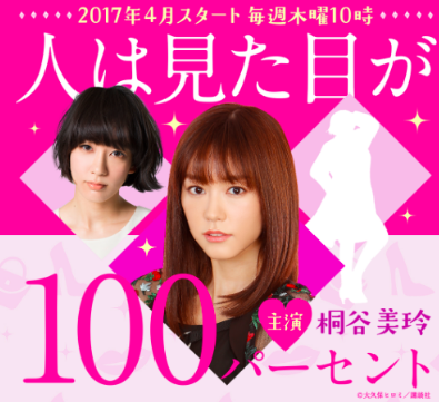 SnapCrab_NoName_2017-4-5_7-23-57_No-00
