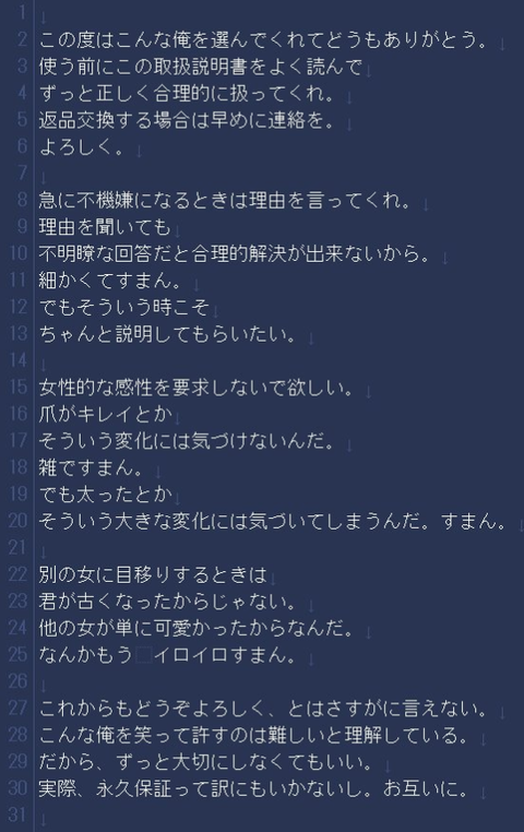 SnapCrab_NoName_2017-7-23_15-40-11_No-00