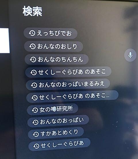 SnapCrab_NoName_2018-10-3_22-34-29_No-00