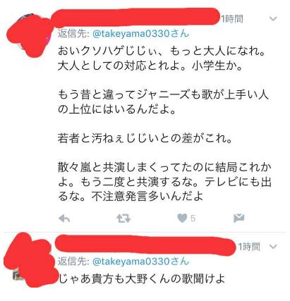 SnapCrab_NoName_2017-4-21_20-5-6_No-00