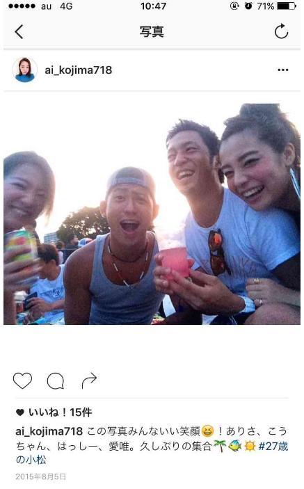 小島よしおの嫁、小松愛唯のインスタグラムが話題に、その理由とは?