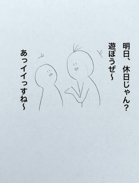 SnapCrab_NoName_2017-5-10_18-18-31_No-00