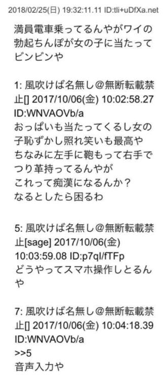 SnapCrab_NoName_2018-3-19_22-35-31_No-00