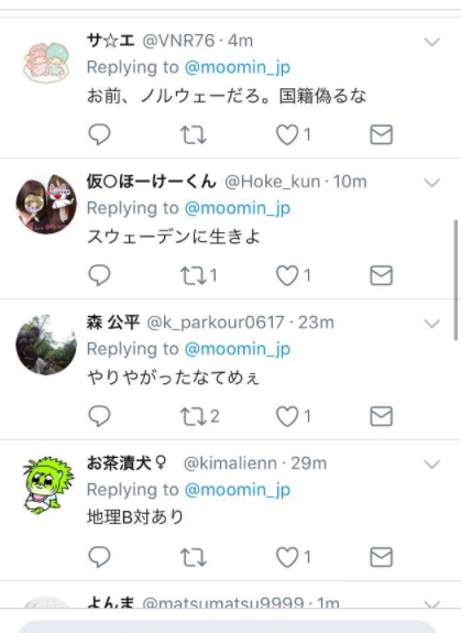 SnapCrab_NoName_2018-1-13_18-9-55_No-00