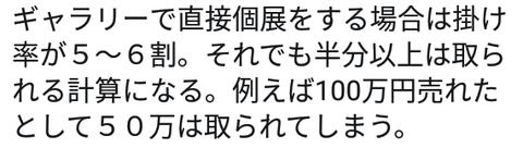 SnapCrab_NoName_2018-11-6_19-44-9_No-00
