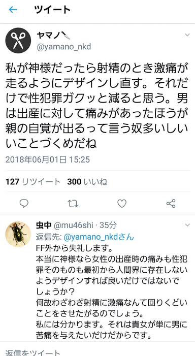 SnapCrab_NoName_2018-10-12_4-46-15_No-00
