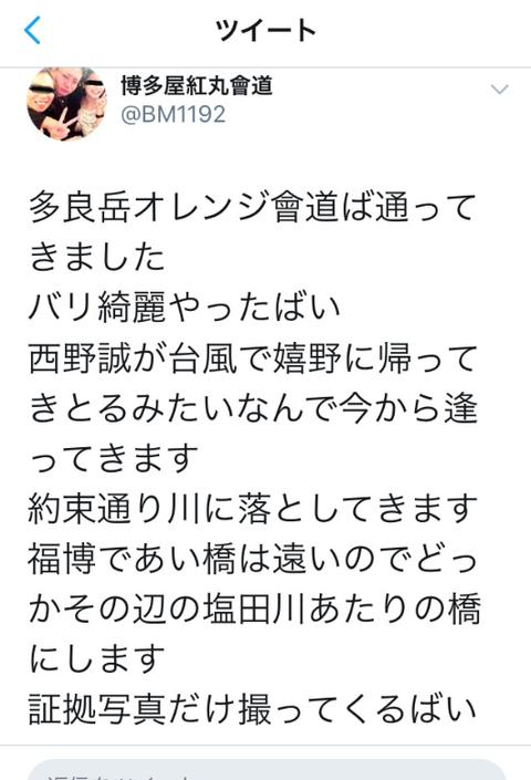 SnapCrab_NoName_2018-7-4_0-47-2_No-00
