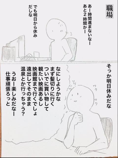 SnapCrab_NoName_2017-5-10_18-18-16_No-00