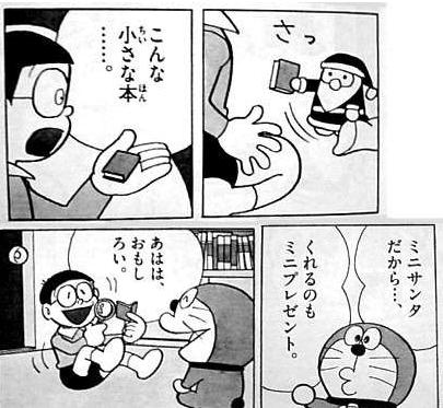SnapCrab_NoName_2017-12-24_23-18-20_No-00