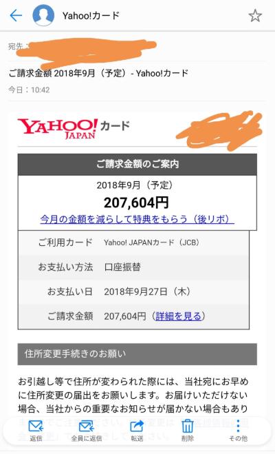 SnapCrab_NoName_2018-9-14_2-36-8_No-00