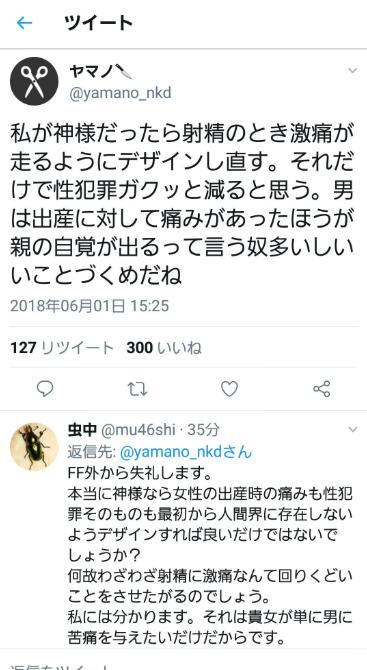 SnapCrab_NoName_2018-12-6_22-36-33_No-00