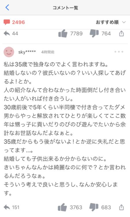 SnapCrab_NoName_2020-10-10_23-25-7_No-00