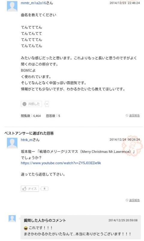 SnapCrab_NoName_2017-6-22_3-38-11_No-00