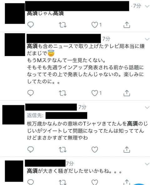 SnapCrab_NoName_2018-11-9_1-39-15_No-00