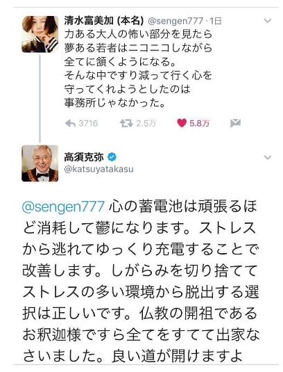SnapCrab_NoName_2017-2-15_19-49-44_No-00
