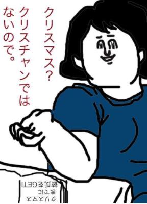 SnapCrab_NoName_2017-12-25_0-1-37_No-00
