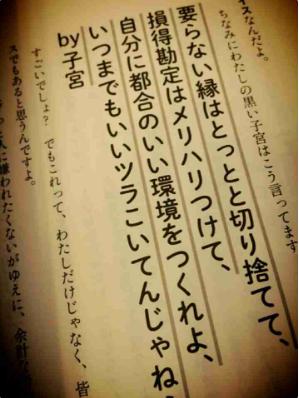 SnapCrab_NoName_2016-12-4_18-28-42_No-00