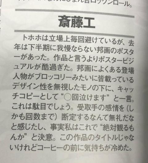 SnapCrab_NoName_2019-1-29_11-4-0_No-00