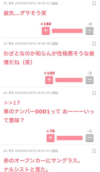 SnapCrab_NoName_2019-5-14_1-32-5_No-00