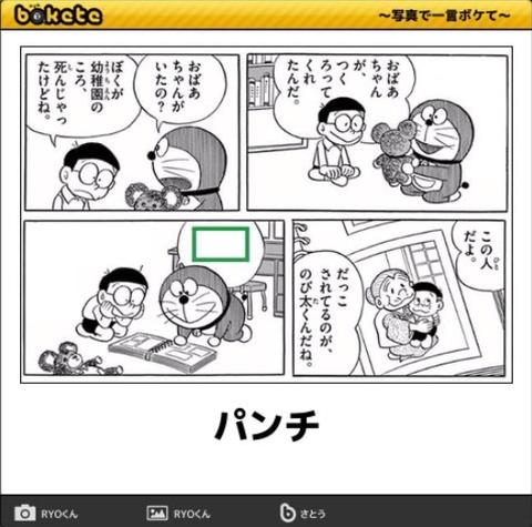 SnapCrab_NoName_2020-3-18_9-0-32_No-00