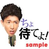SnapCrab_NoName_2017-12-25_19-13-50_No-00