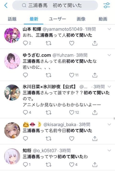 SnapCrab_NoName_2020-7-19_0-49-35_No-00