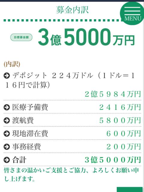 SnapCrab_NoName_2018-9-27_11-40-12_No-00
