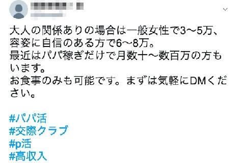 SnapCrab_NoName_2018-10-6_6-13-40_No-00