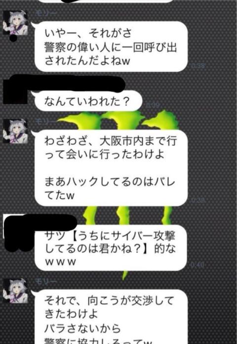 SnapCrab_NoName_2017-6-20_2-23-17_No-00