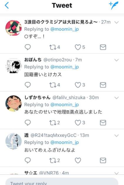 SnapCrab_NoName_2018-1-13_18-10-2_No-00